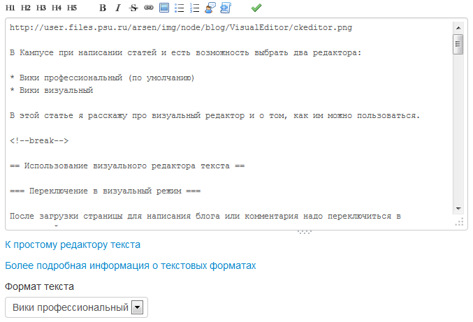 markitup-editor.png