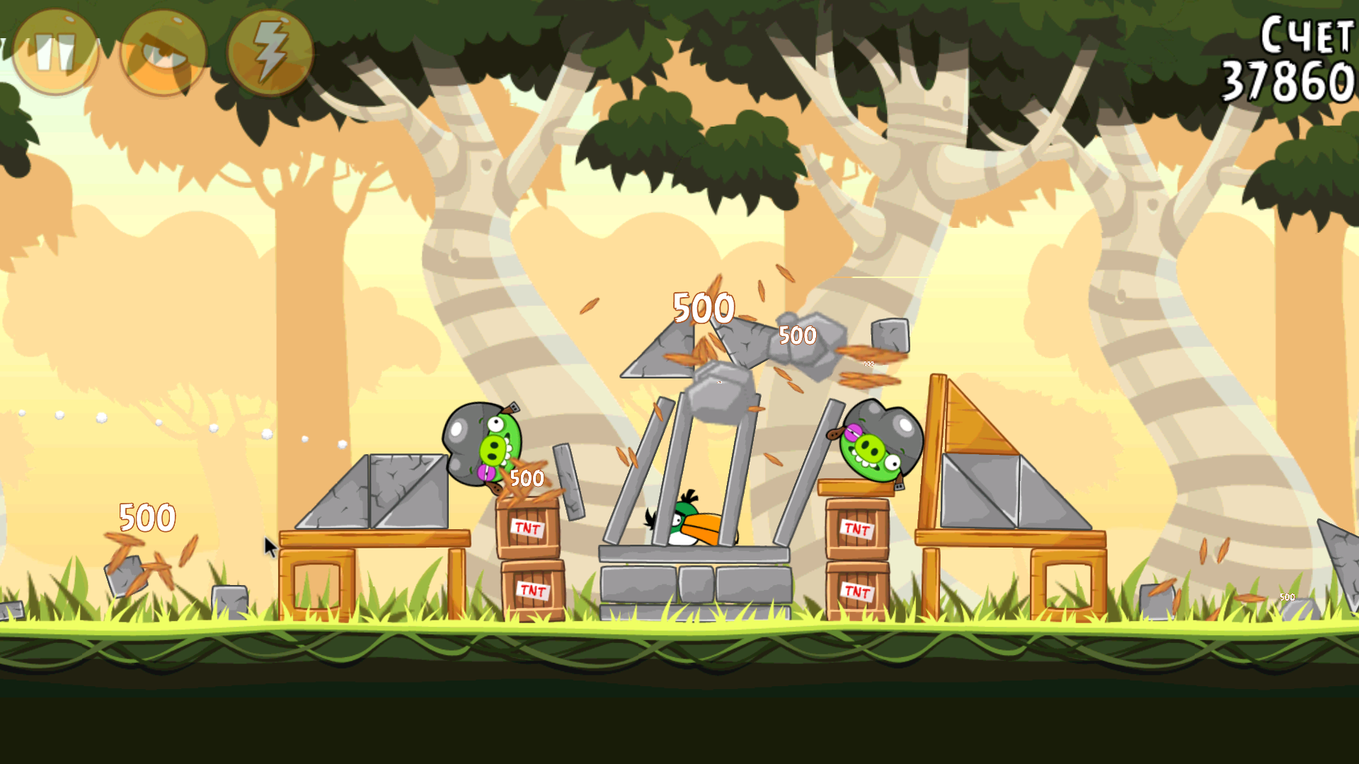 angrybirds.png