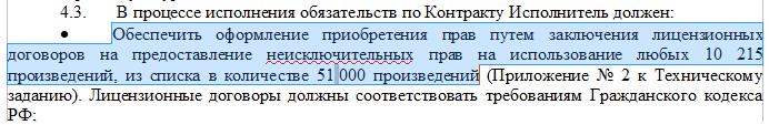 technical_zadanie_10percent.png