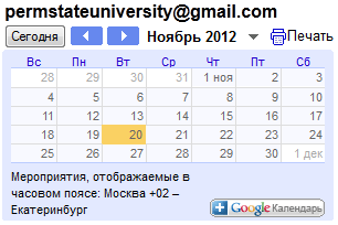 google calendar wiki