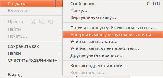 addmail-mt1.png.png